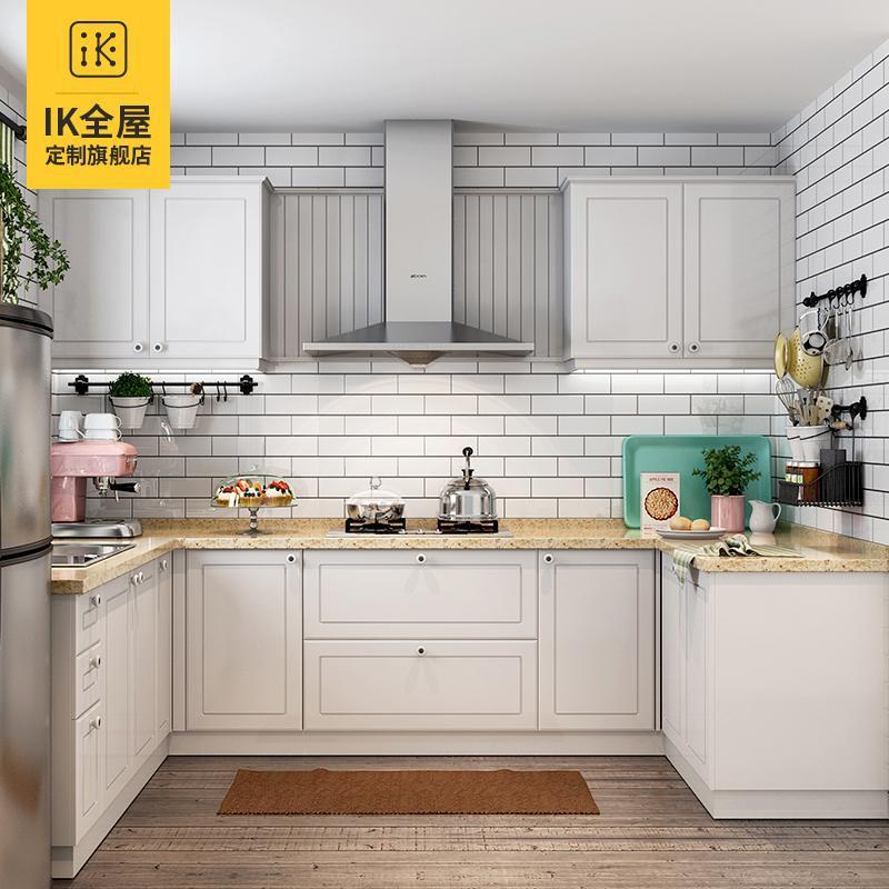 志邦 IK全屋定制 品质厨房 欧式田园 地中海风格 整体橱柜定制 一字型 现代简约 IK IK-006