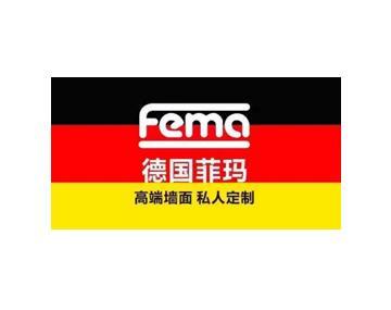 菲玛Fema(红星美凯龙扬州润扬商场)