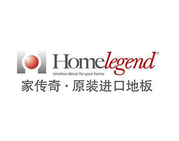 Homelegend(郑州商都-建材)