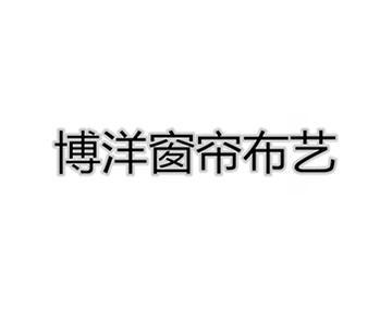 博洋时代(红星美凯龙北四环商场)