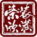 芜湖荣欣装潢公司