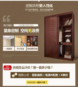 索菲亚 整体衣柜 现代简约衣柜 现代简约 C8框整板百叶