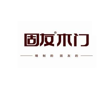 固友(红星美凯龙上海汶水商场)
