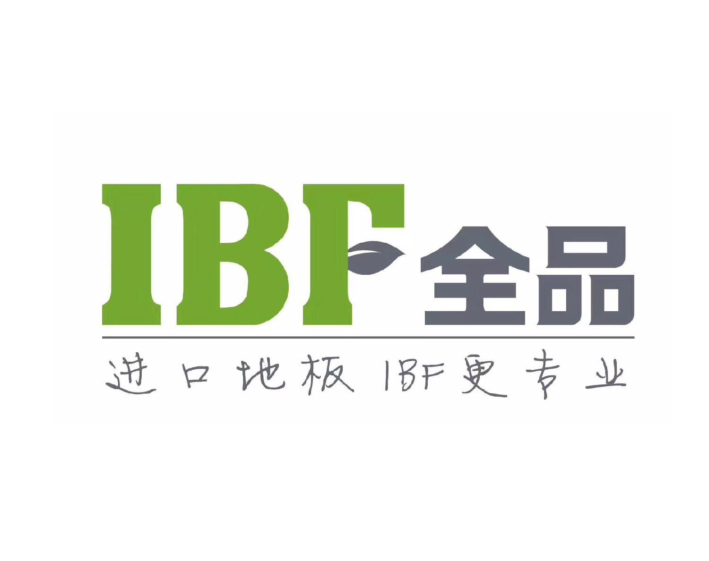 IBF全品地板(常州飞龙商场)