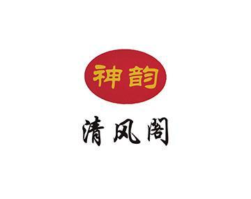 清风阁1店(北京西四环商场)