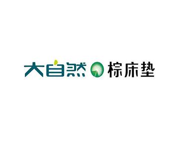 大自然棕床垫系列(郑州商都-家具)