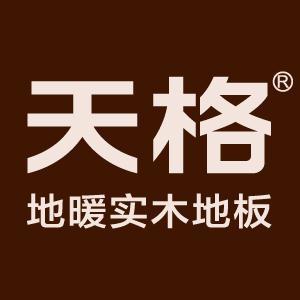 天格(红星美凯龙全球家居1号店)