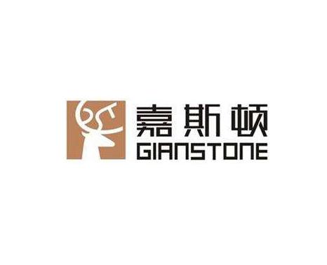 嘉斯顿(红星美凯龙南京卡子门商场)