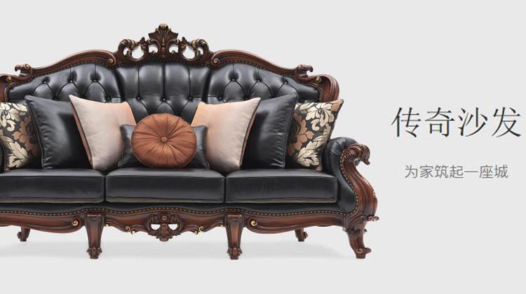 传奇沙发大风范