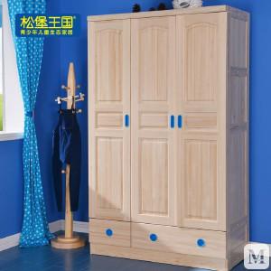 松堡王国 三门两抽衣柜 全实木青少年儿童生态家具 经典系列 G003