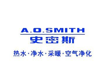 AO史密斯热水器(石家庄和平商场)