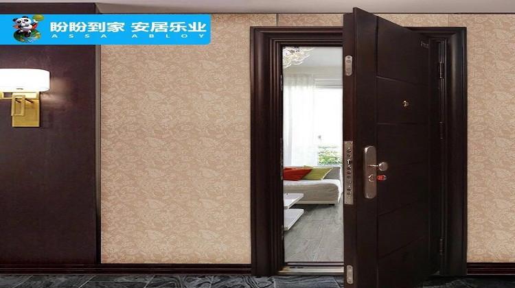 盼盼安全门(北京朝阳路商场)