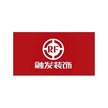 北京融发家