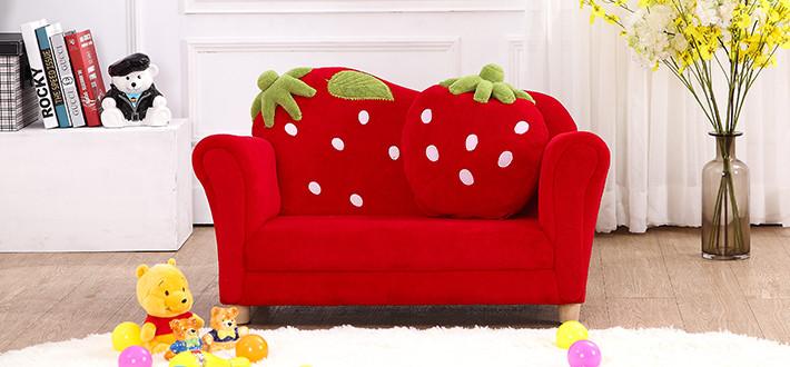 创意布艺弯背草莓沙发