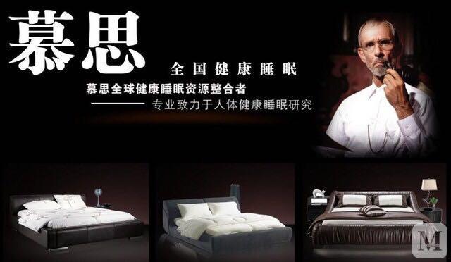 3D床垫(长沙岳麓商场)