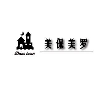 美保美罗(红星美凯龙徐州复兴商场)