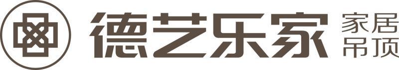 德艺乐家(石家庄方北商场)