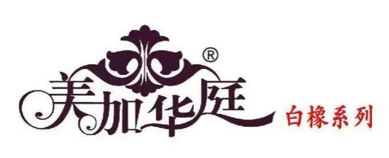 美加华庭(石家庄方北商场)