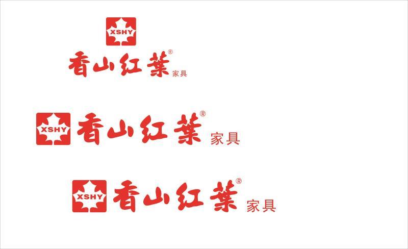 香山红叶(西安北二环商场)