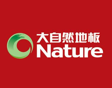 大自然地板(北京西四环商场)