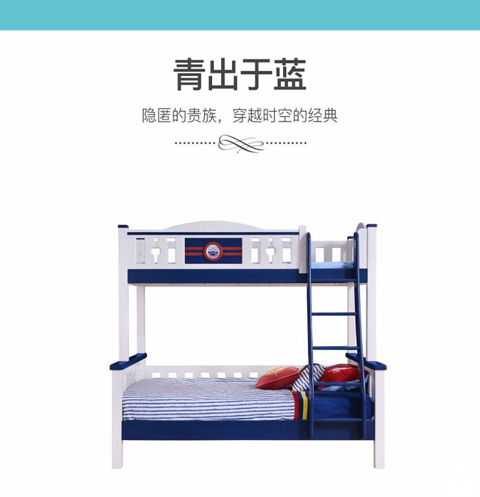 扶梯双层床