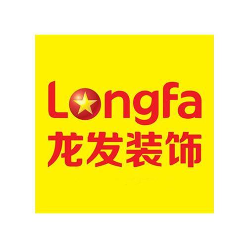 北京龙发装饰西安公司