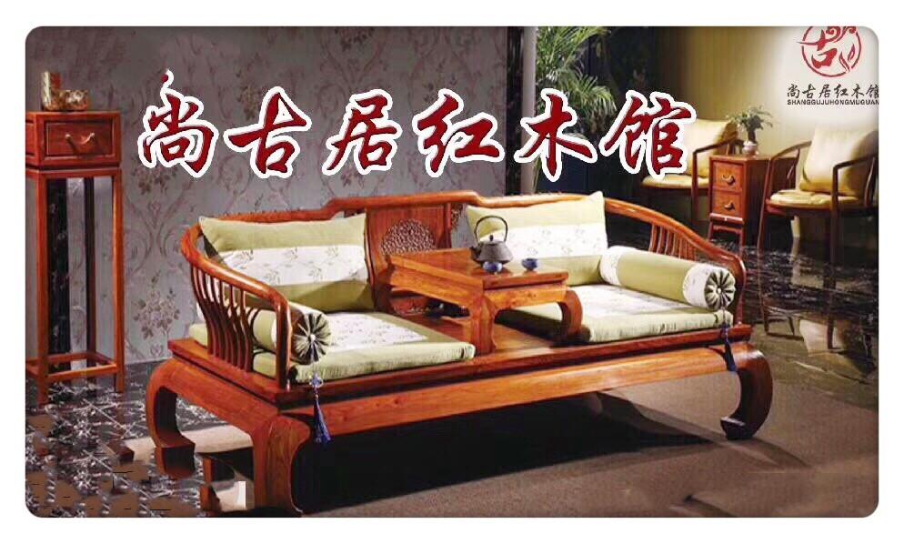 尚古居(福州金山商场)