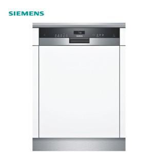 西门子 洗碗机 进口洗碗机解放双手更清洁更省水 SN555S03JC