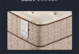 舒达 青少年床垫 混纺 海绵 B12