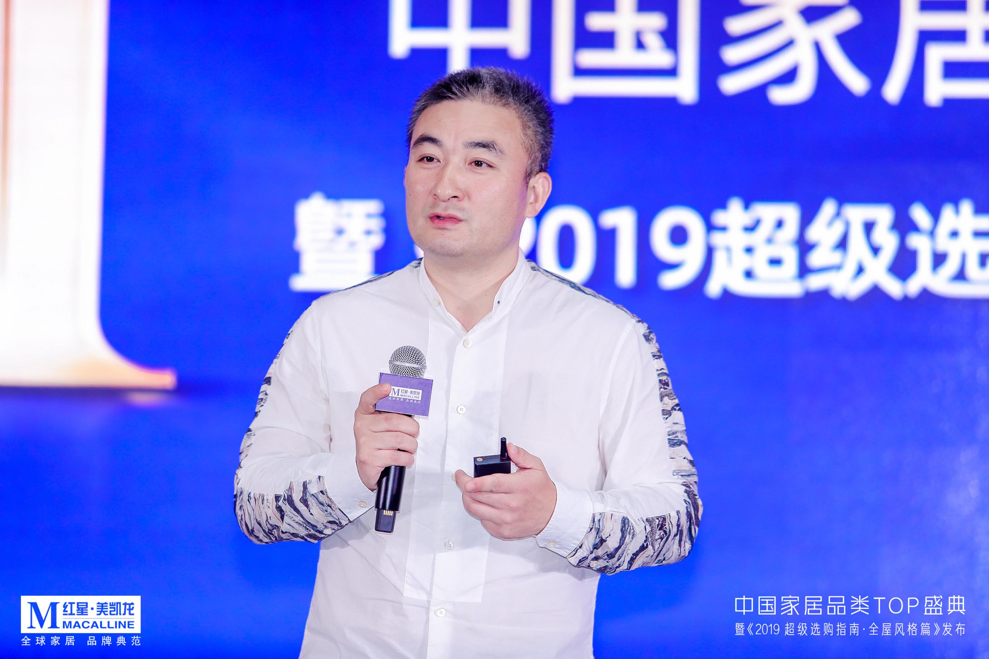 红星美凯龙助理总裁朱家桂致辞.jpg