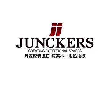 君客Junckers