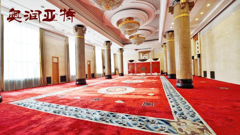 奥润雅特地毯