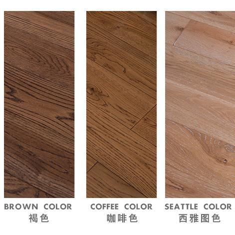 橡木纯实木地热地板