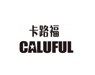 CALUFUL(进口)