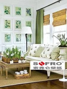 索弗仑 窗帘 简约室内窗帘 1750系列 YB1752-3