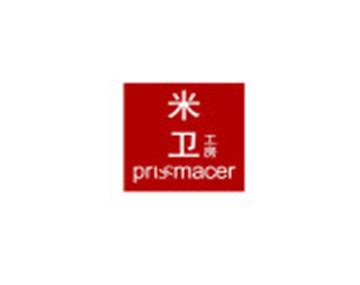 Prissmacer(郑州商都-建材)