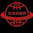 红地球装饰