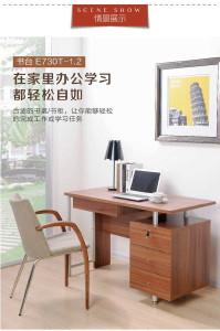 红苹果 书台 现代简约 新红樱桃 E730T-1.2