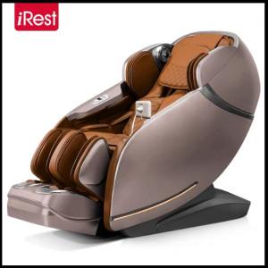 艾力斯特 按摩椅 豪华智能太空舱 SL-A100