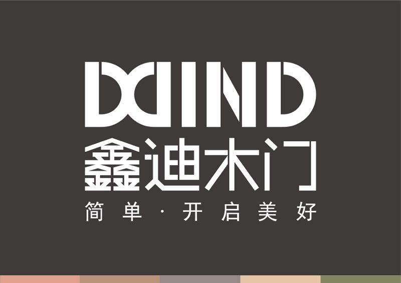 鑫迪家美(北京西四环商场)