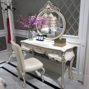 伊莎美伦 伊莎美伦梳妆台 欧式、法式新古典、卧室、衣帽间 BJZT-Z12