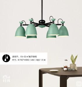雷士 吊灯 吊灯 硕果军绿色(8头)