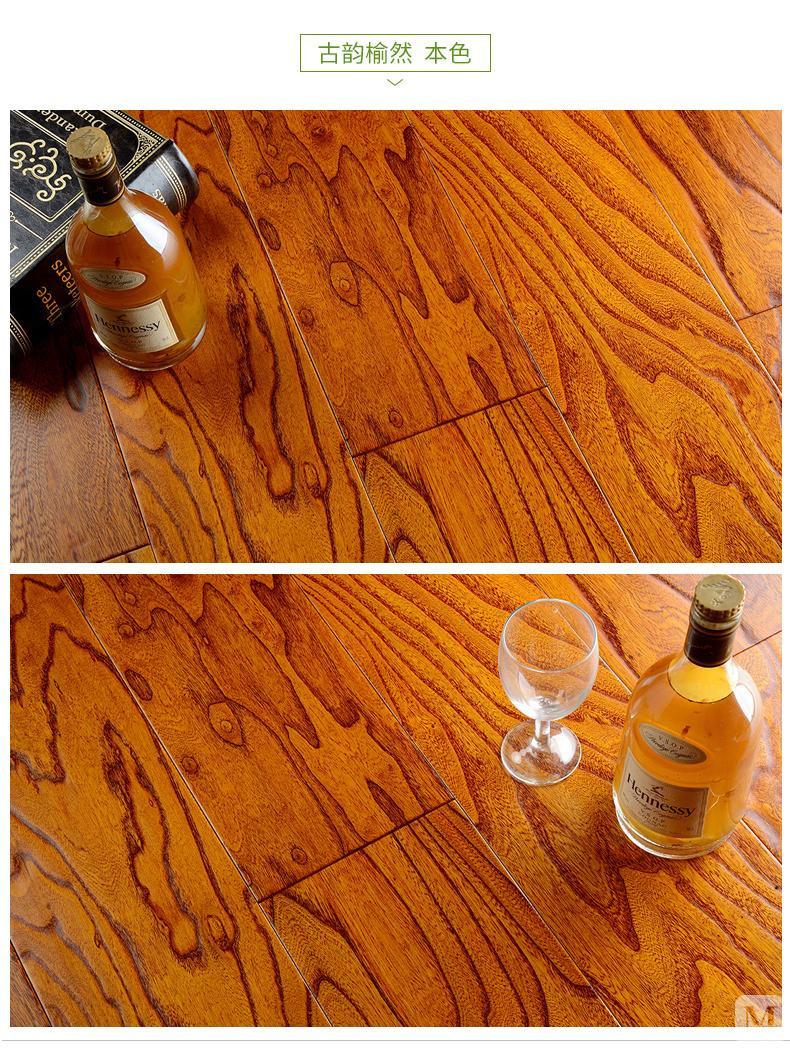 莫干山地板 落日流沙 现代简约 纯实木系列 落日流沙