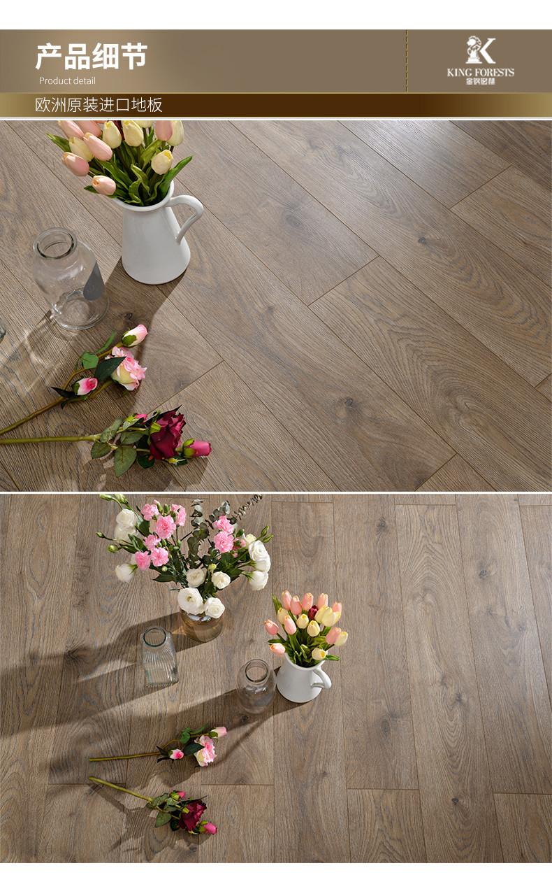 金钢铂林 强化木地板 美式 8098