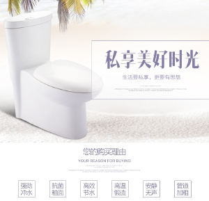 惠达 坐便器 马桶 惠达卫浴 HDC6001Z