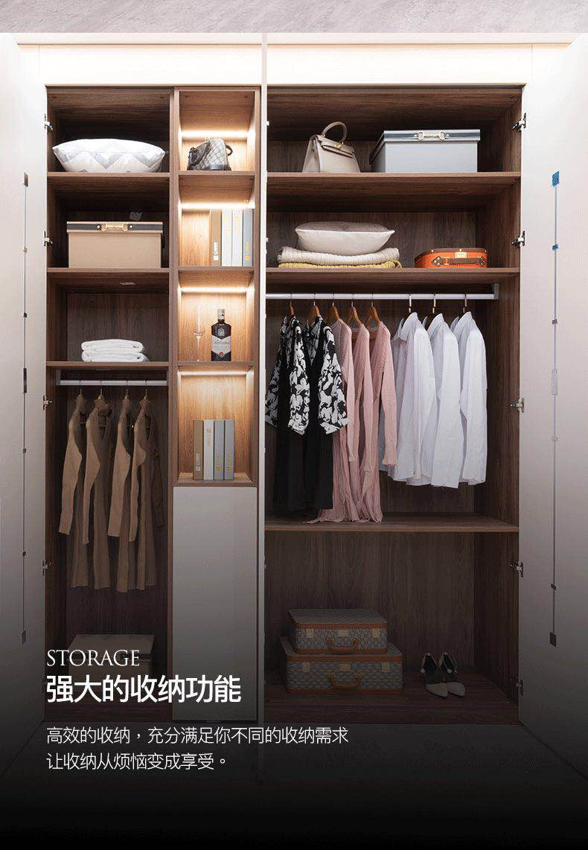 KD 衣柜 现代 PKM-012