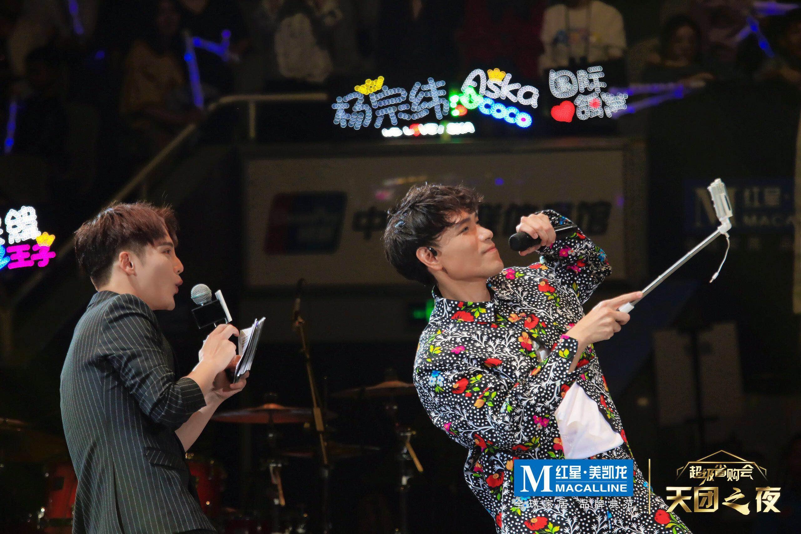 杨宗纬自拍与歌迷互动.jpg