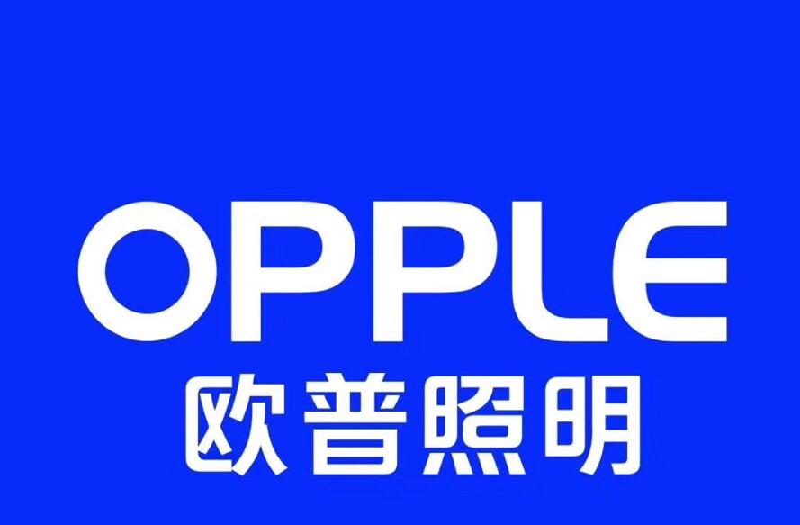 OPPLE(红星美凯龙云岩商场)