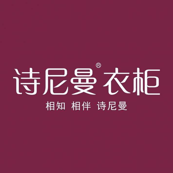诗尼曼(余姚丰山商场)