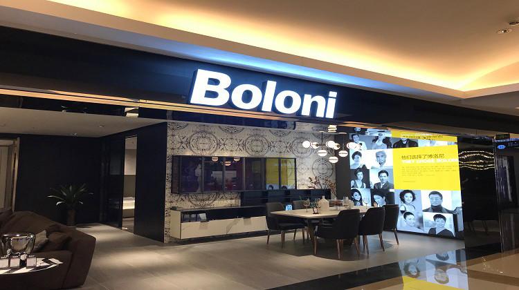 Boloni全屋定制
